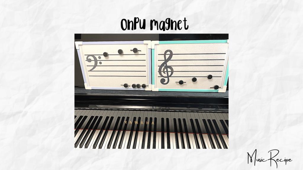 ミュージックレシピ/音符マグネット/ピアノ初心者