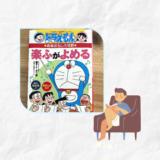 ミュージックレシピ/音符読み/ピアノオンライン/ 大人のピアノ/ピアノ初心者