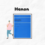 目黒区ピアノ教室/ハノン/電子ピアノ/ピアノ初心者/大人のピアノ/ミュージックレシピ