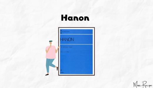 """ハノンは""""ピアノの難しさをとく鍵"""""""